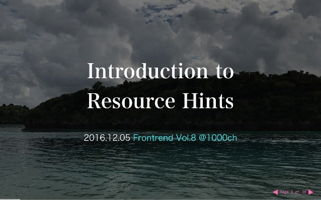 Introduction to Resource Hints