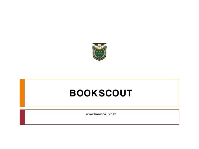 BOOKSCOUT  www.bookscout.co.kr