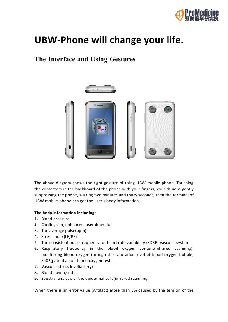 UBW-Phone will change your life. The Interface and Using Gestures     The above diagram shows the right gesture of using U...