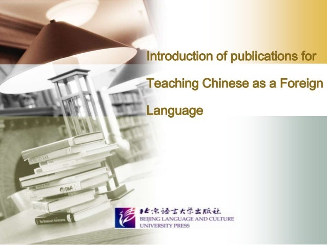 Introduction of publications for Teaching Chinese as a Foreign  Language  LOGO