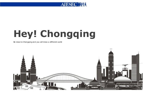 Hey! Chongqing Be close to Chongqing and you will know a different world