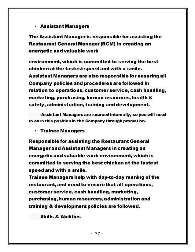 Store manager trainee job description
