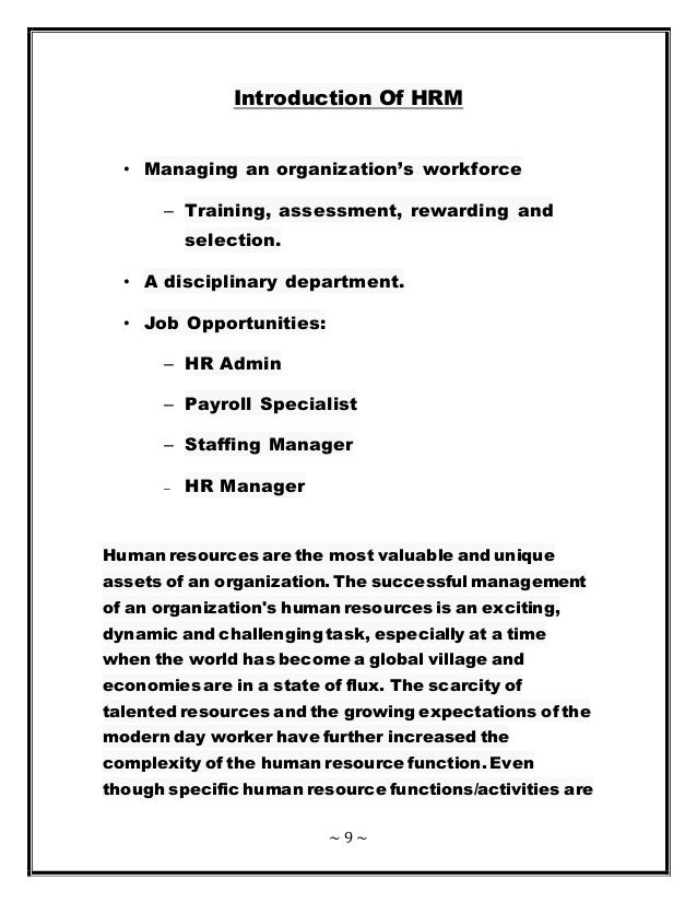 kfc human resources department