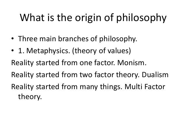 difference in the philosophy of plato and Introduction to philosophy thinking about philosophy philosophy is the study of general and fundamental problems a view that admits no real difference between right and wrong answers and one must think that there are more than just one real answer and/or solution to any given question or problem.