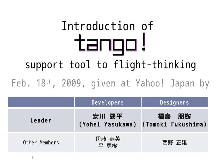 Introduction of  support tool to flight-thinkingFeb. 18th, 2009, given at Yahoo! Japan by                       Developers...