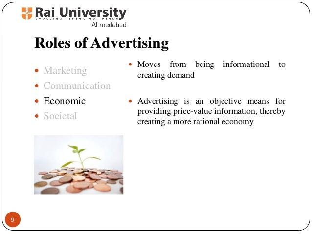 Introduction advertisement