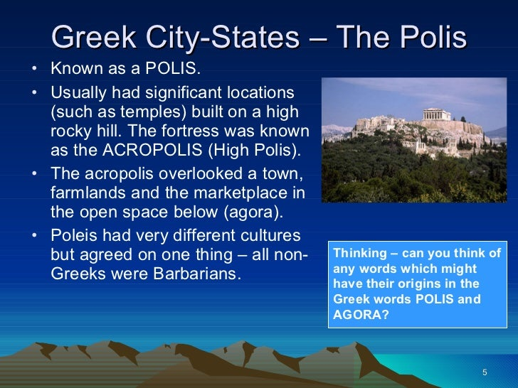 essay for greece It can be so exciting and educational to study ancient greece with students this lesson gives you some ideas for essay topics that will help your.
