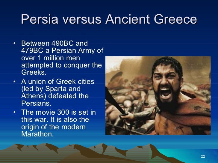 the similarities between the ancient greeks and romans