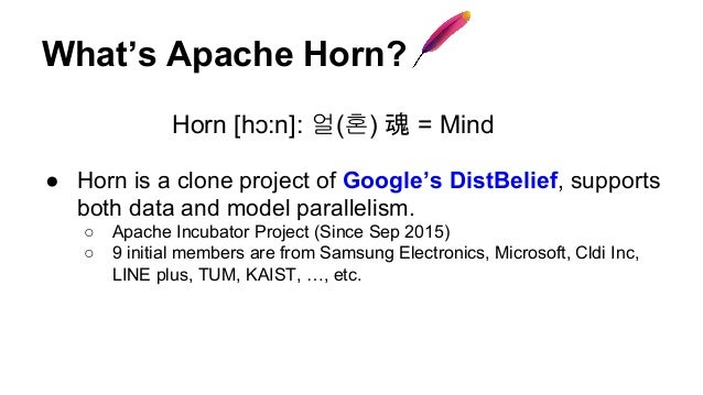 Introduction to apache horn (incubating) Slide 3