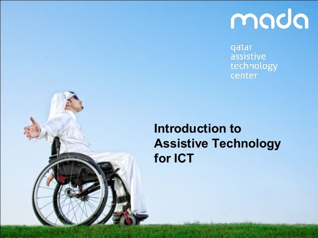 Introduction to Assistive Technology for ICT