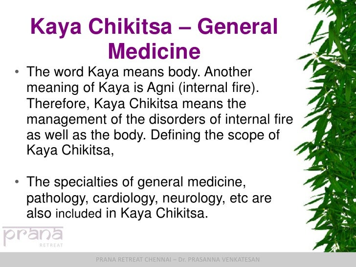 Scope of shalya tantra sexual health