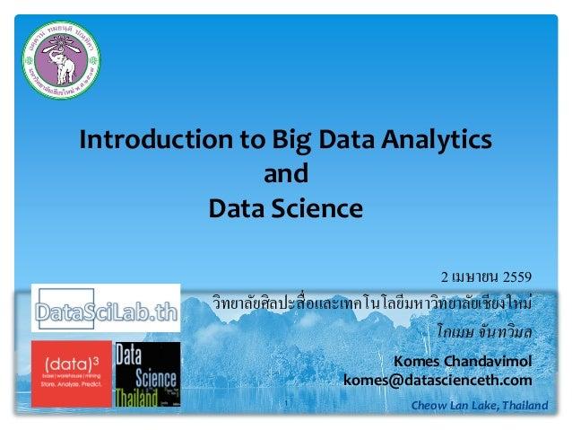 Introduction to Big Data Analytics and Data Science 1 Cheow Lan Lake, Thailand โกเมษจันทวิมล Komes Chandavimol komes@dat...
