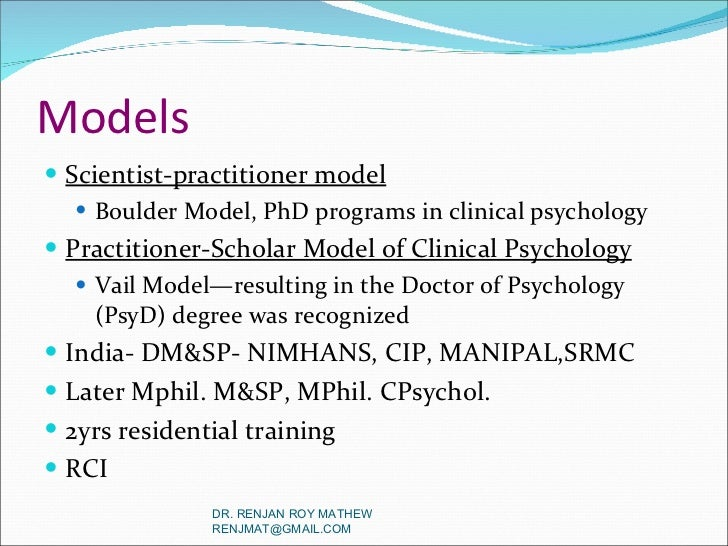 Practioner scholar learning model