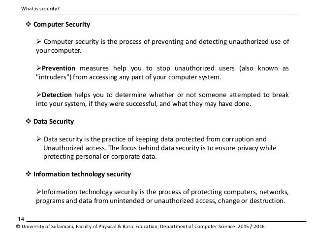 Computer network security essay