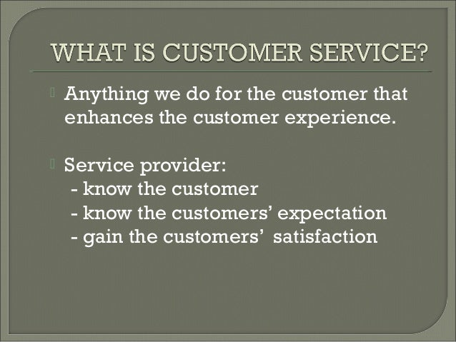 Customer service essay introduction