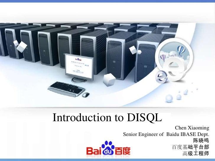 Introduction to DISQL<br />Chen Xiaoming<br />Senior Engineer of  Baidu IBASE Dept.<br />陈晓鸣<br />百度基础平台部<br />高级工程师<br />...