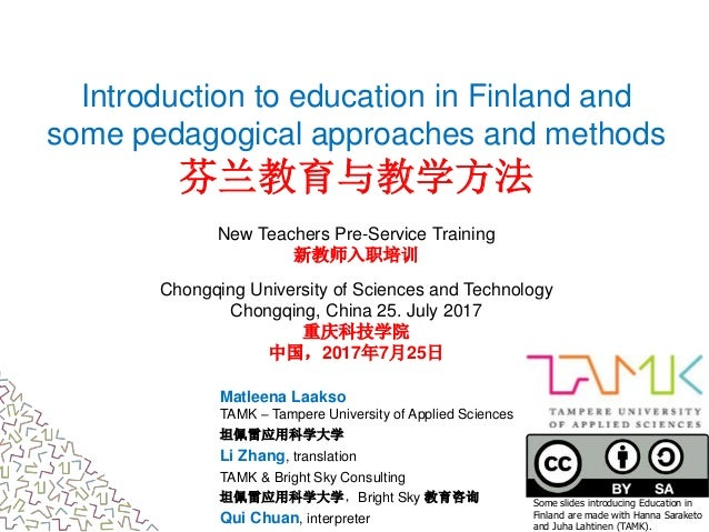 Introduction to education in Finland and some pedagogical approaches and methods 芬兰教育与教学方法 New Teachers Pre-Service Traini...