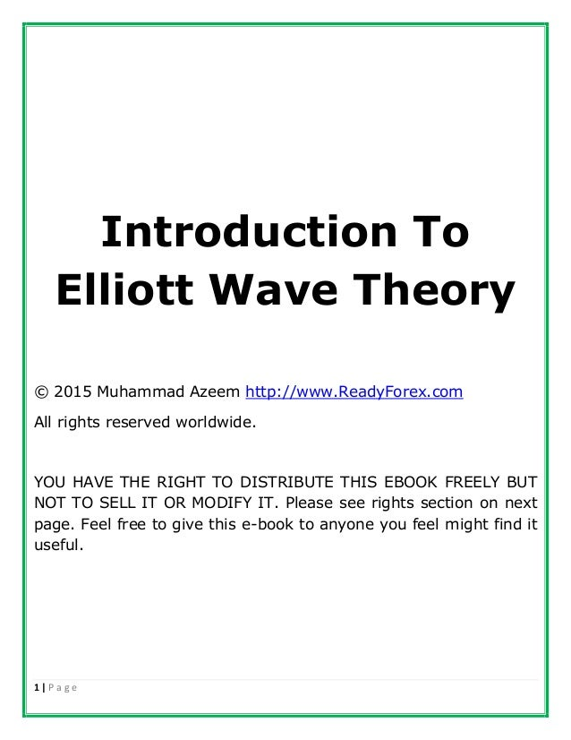 Introduction To Elliott Wave Theory Free E-book