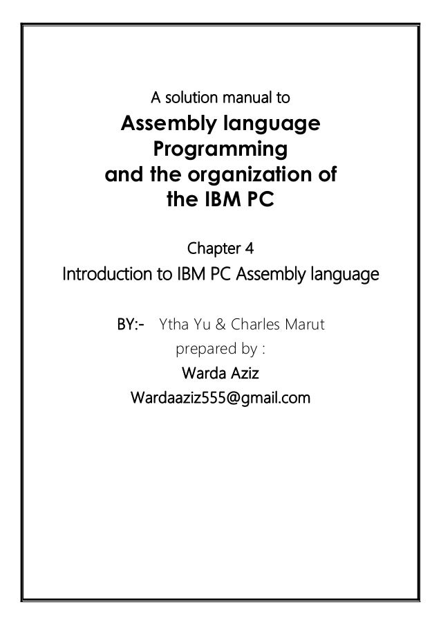 introduction to ibm pc assembly language rh slideshare net an introduction to parallel programming solution manual an introduction to parallel programming pacheco solution manual