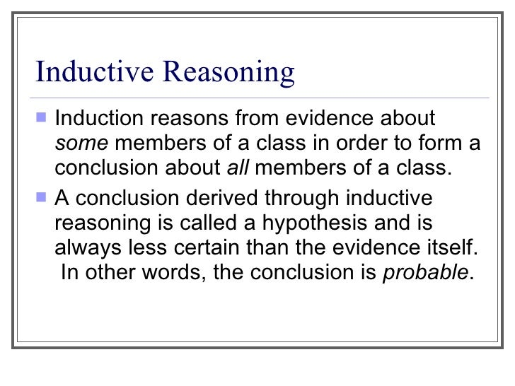 mills inductive reasoning essay