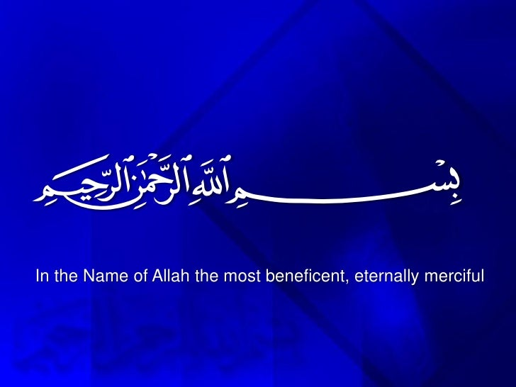 In the Name of Allah the most beneficent, eternally merciful