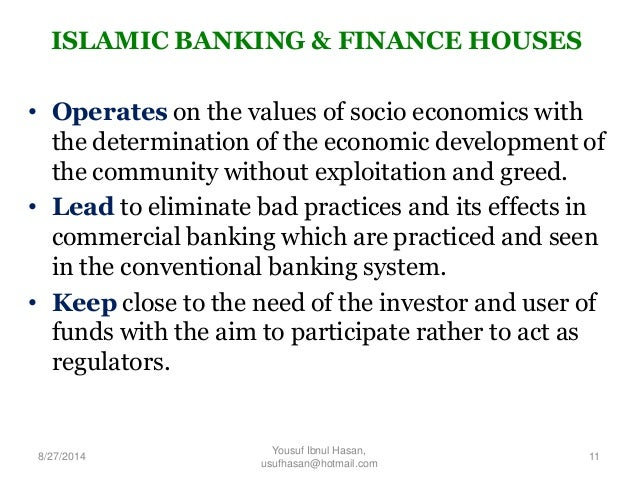 introduction to islamic banking system To develop the islamic banking system parallel to the conventional system (ahmad 4 year 2003 saw the introduction of an islamic hedge fund that could tap in to the.
