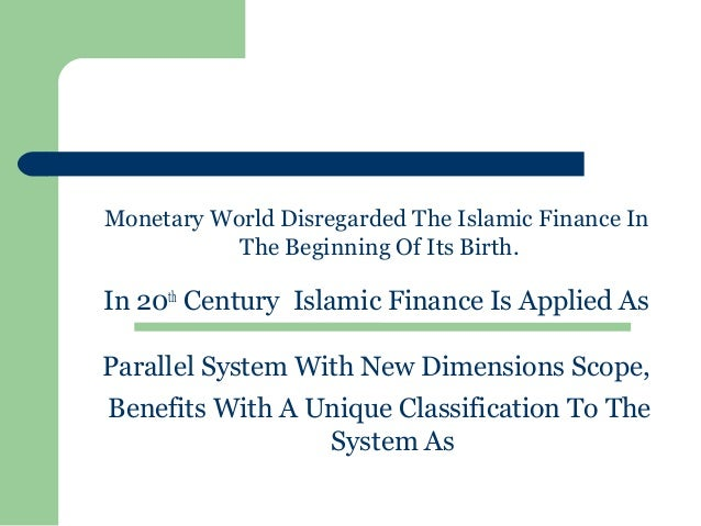 introduction to islamic banking system Islamic economic studies vol 13, no 2, february 2006 islamic banking and finance in theory and practice: a survey of state of the art mohammad nejatullah siddiqi.