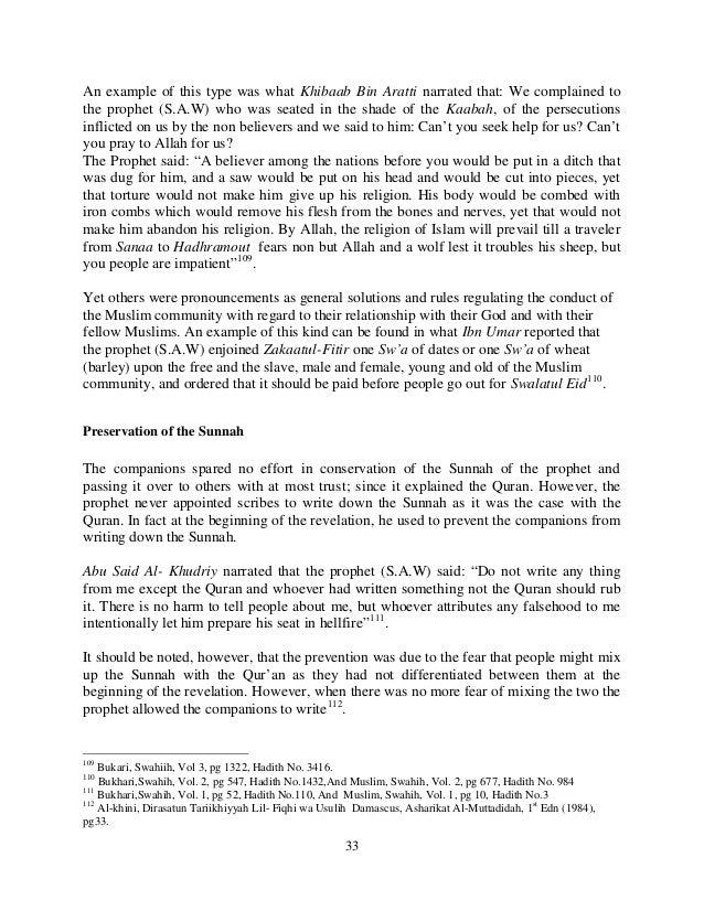 Introduction to Islamic law (2013) Dr  Sowed Juma Mayanja