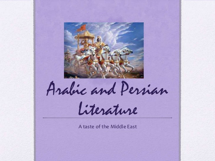 Arabic and Persian     Literature    A taste of the Middle East