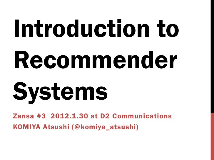 Introduction toRecommenderSystemsZansa #3 2012.1.30 at D2 CommunicationsKOMIYA Atsushi (@komiya_atsushi)