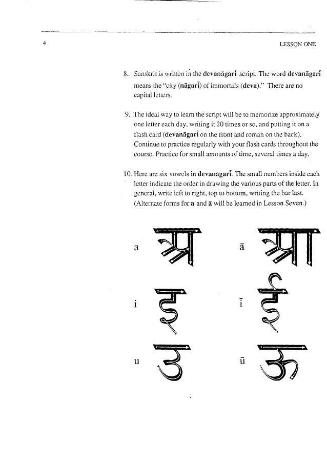 Introduction To Sanskrit Vol 1