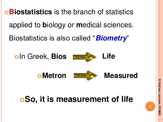 Introduction to statistics   ppt rahul
