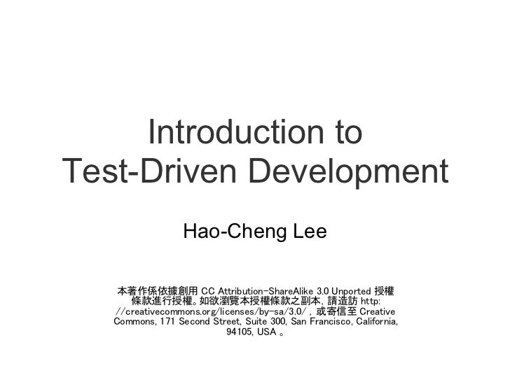 Introduction toTest-Driven Development                  Hao-Cheng Lee    本著作係依據創用 CC Attribution-ShareAlike 3.0 Unported 授...