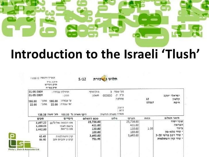 Introduction to the Israeli 'Tlush'