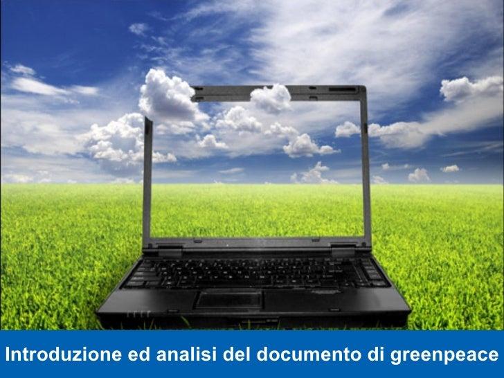 Introduzione ed analisi del documento di greenpeace