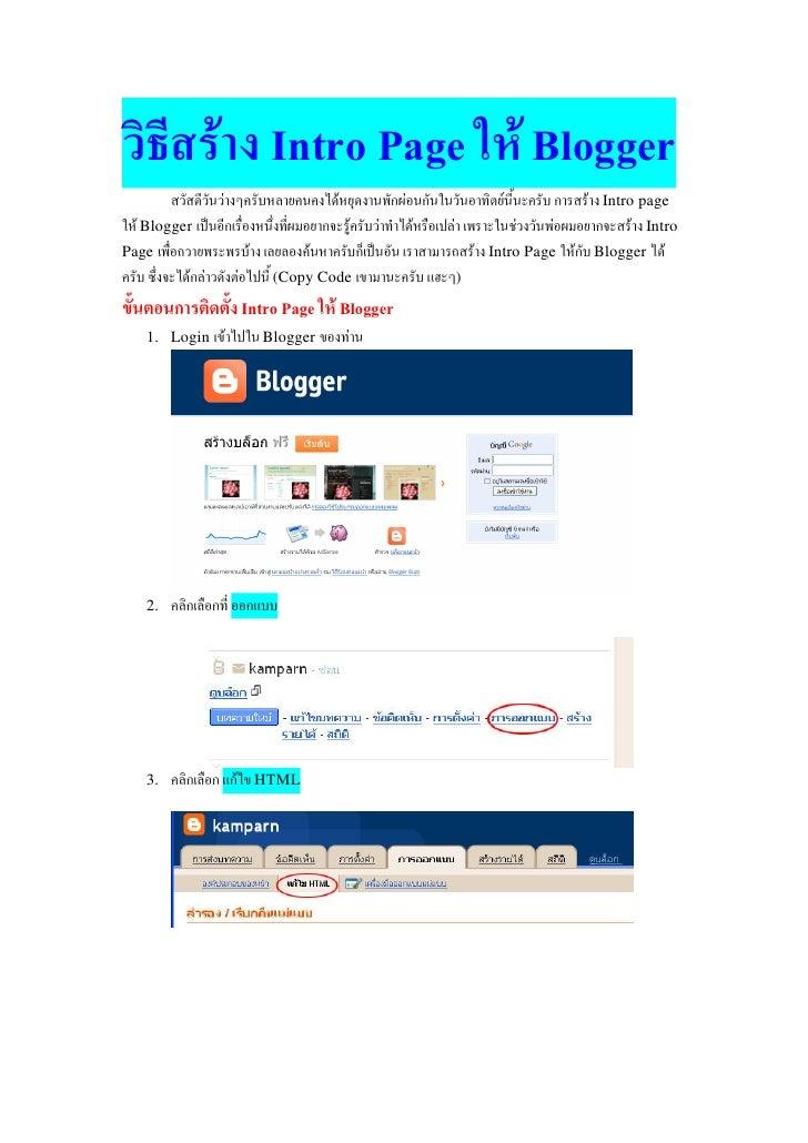 F Intro Page F Blogger                F                      F               F                   F          F Intro page  ...