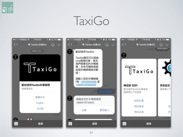 TaxiGo 94