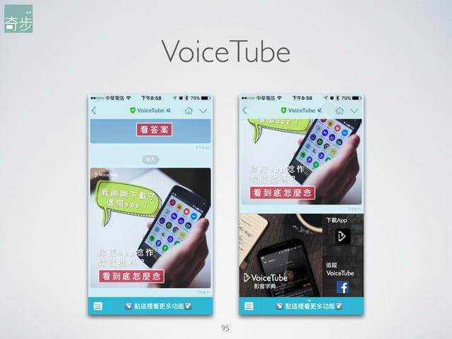 VoiceTube 95