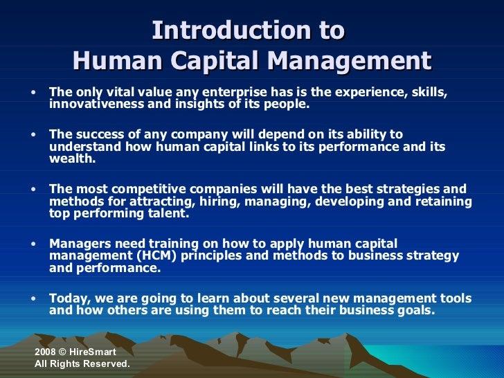 uses of human capital