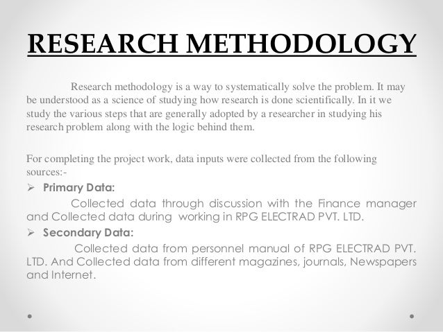 conclusion for inventory management project report