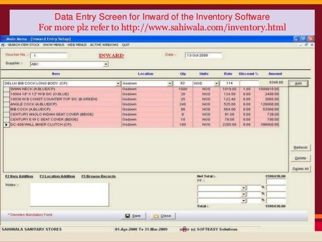 material inward outward register software free