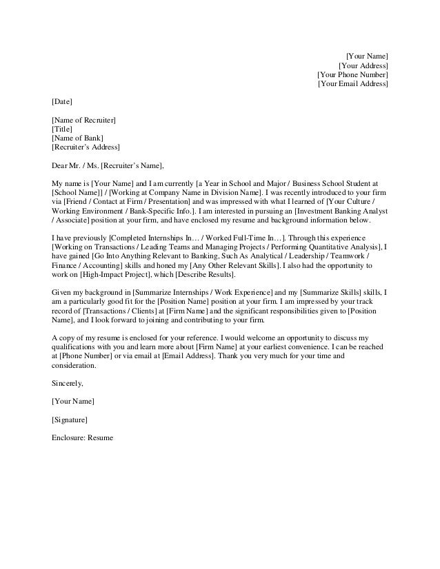 investment banking cover letter template