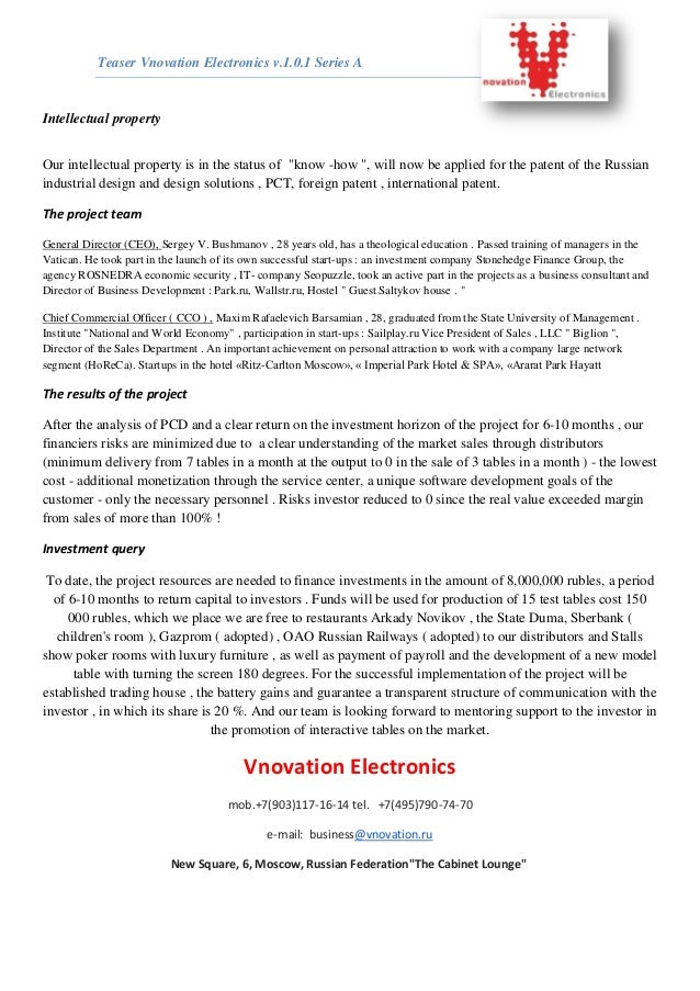 investment teaser vnovation electronics english
