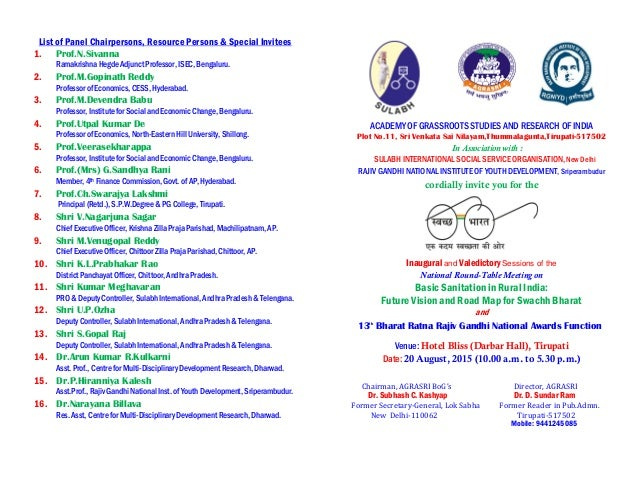Invitation card national round table meeting on swachh bharat and ra 2015 123432 stopboris Choice Image