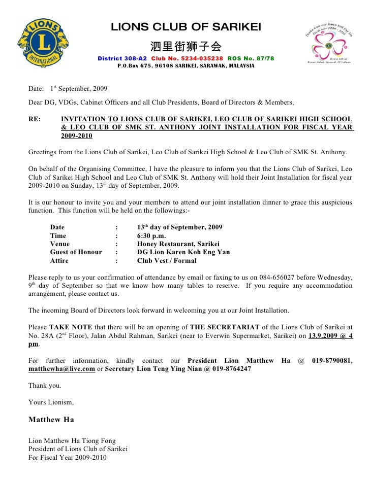 Invitation letter invitation letter lions club of sarikei stopboris