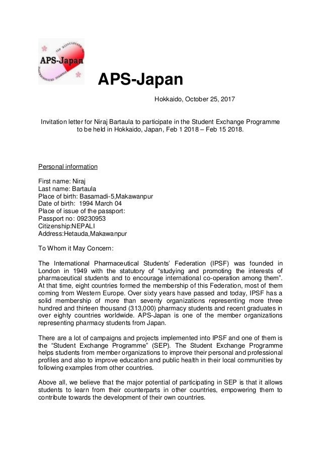 How to address a letter to japan antaexpocoaching how to address a letter to japan invitation letter niraj bartaula from japan stopboris Images