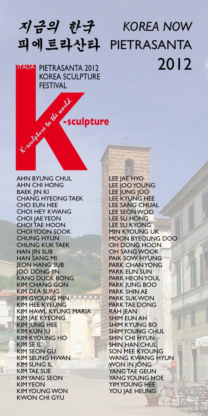 Korea now                              pietrasantaITALIA   pietrasanta 2012              2012         korea sculpture     ...