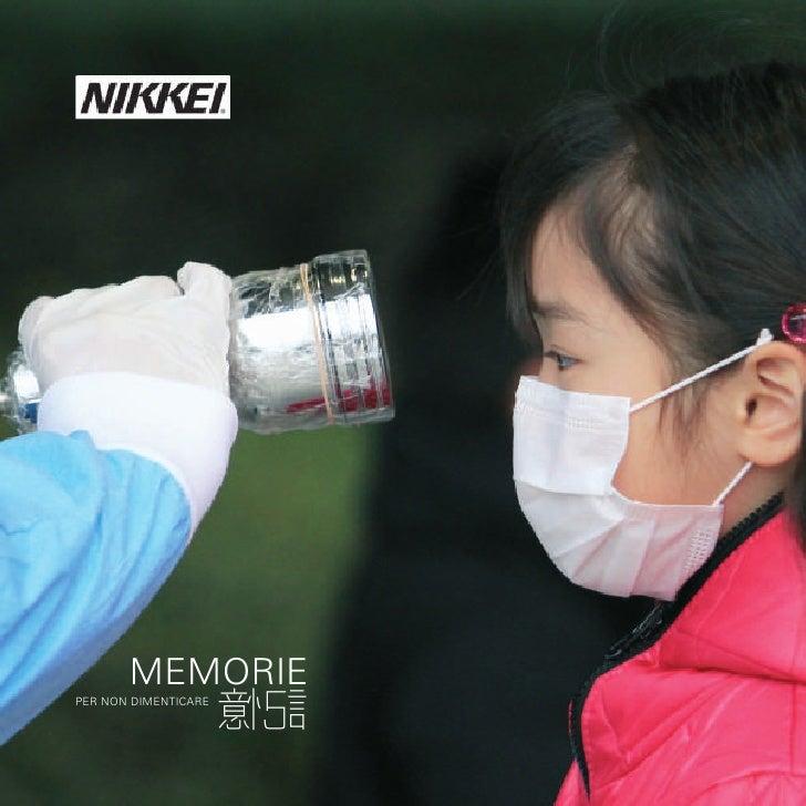 MEMORIEPER NON DIMENTICARE                      憶記