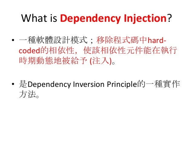 Factory Design Pattern Vs Dependency Injection C