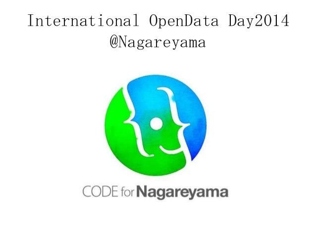 International OpenData Day2014 @Nagareyama